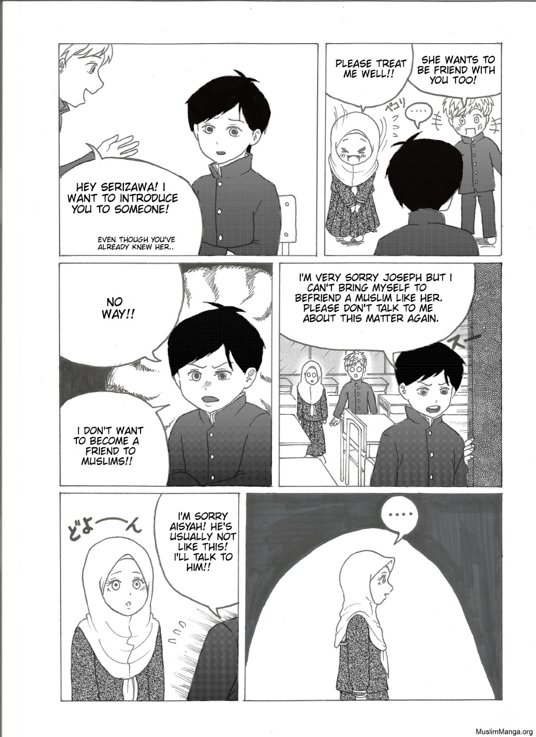 the hikmah 4