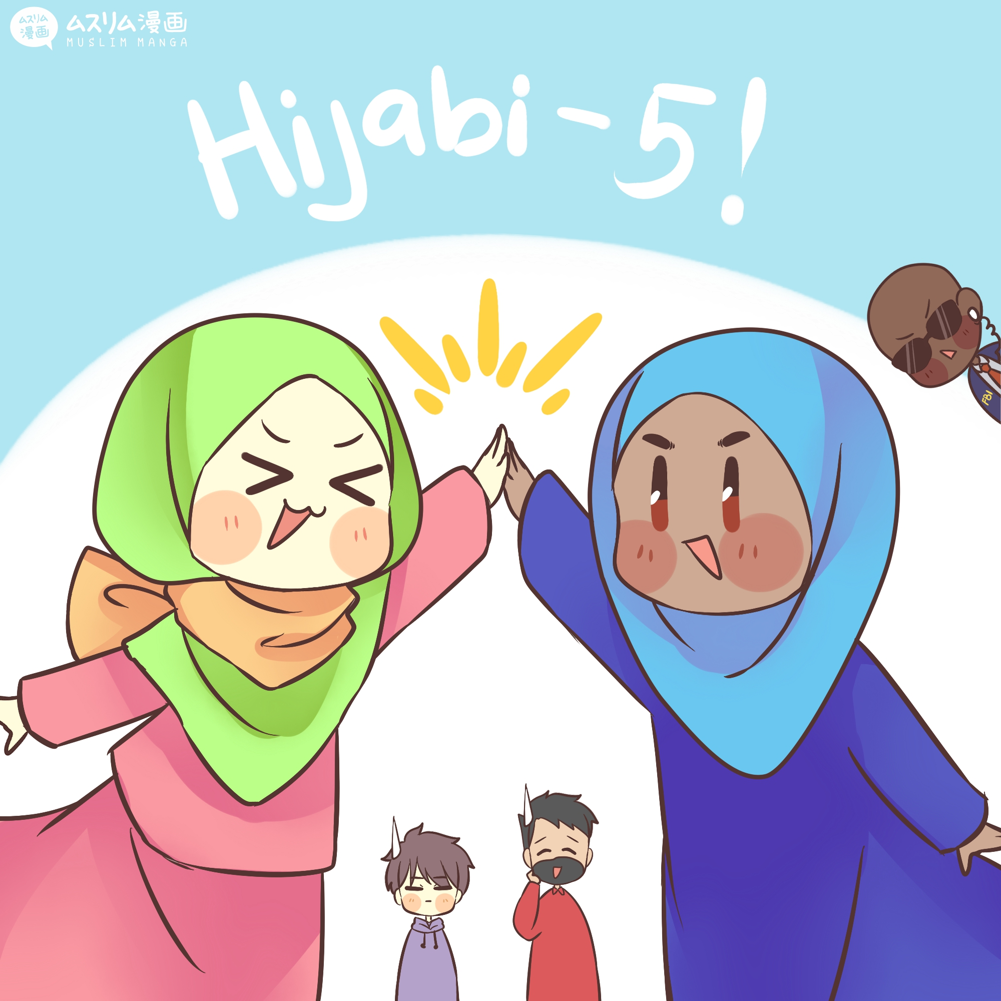 muslim manga and huda f