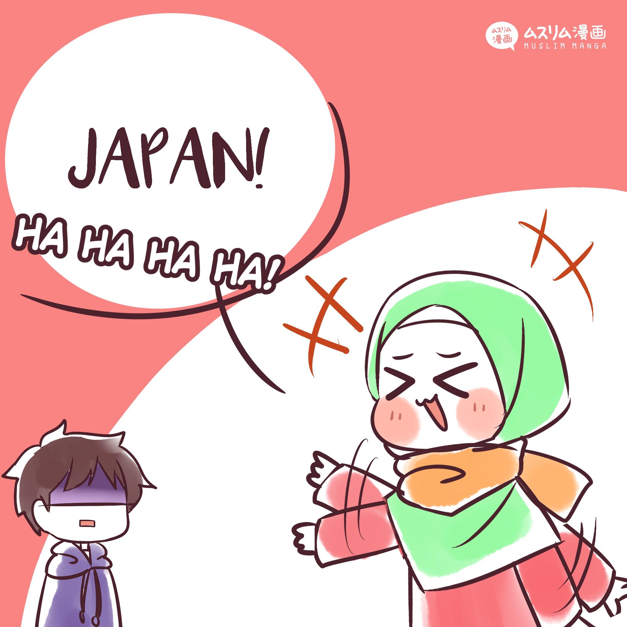 japan pun 2