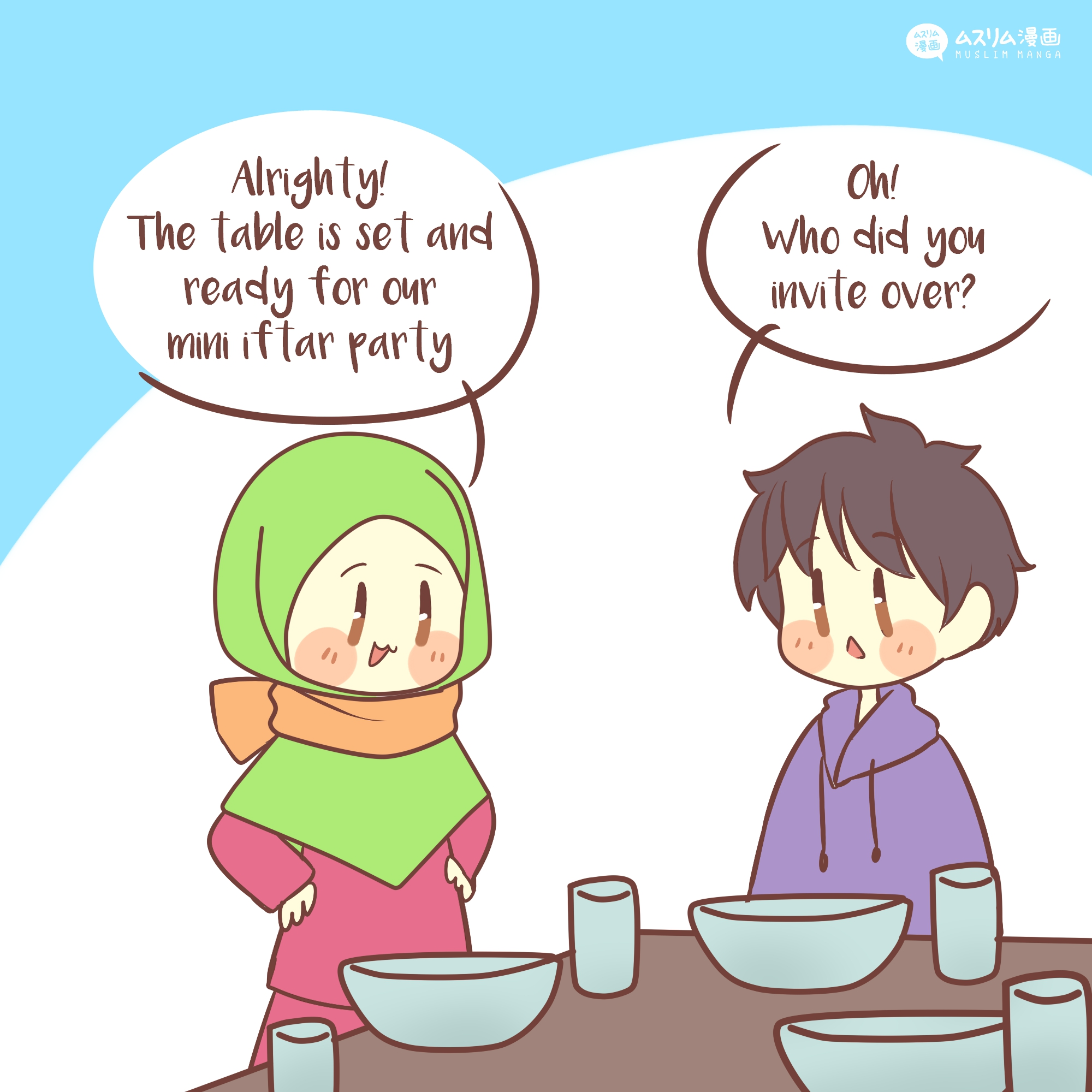muslim manga comics iftar 1