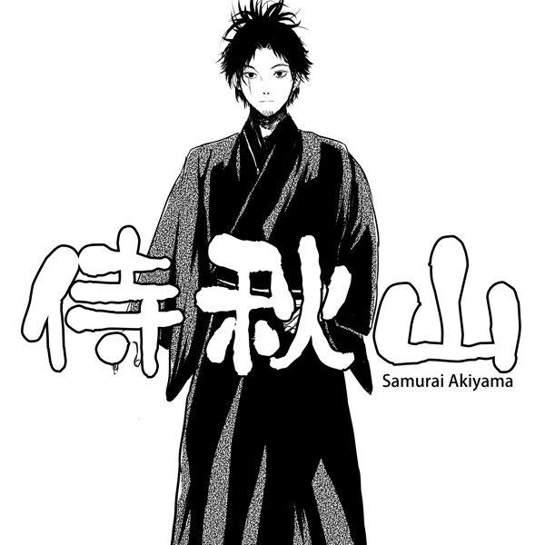 samurai akiyama animatic thumbnail