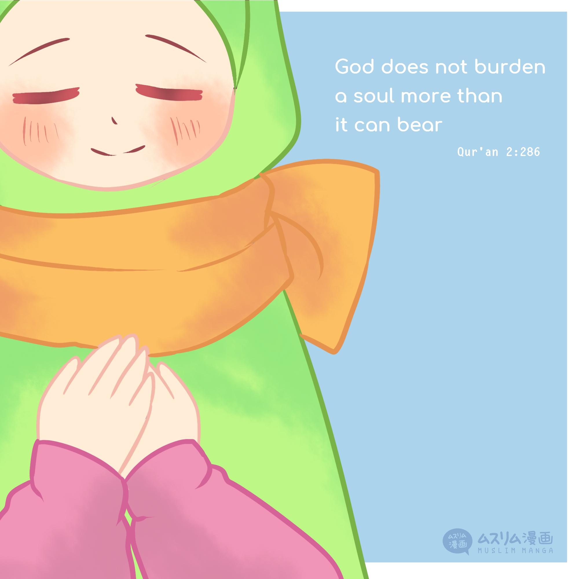 does not burden