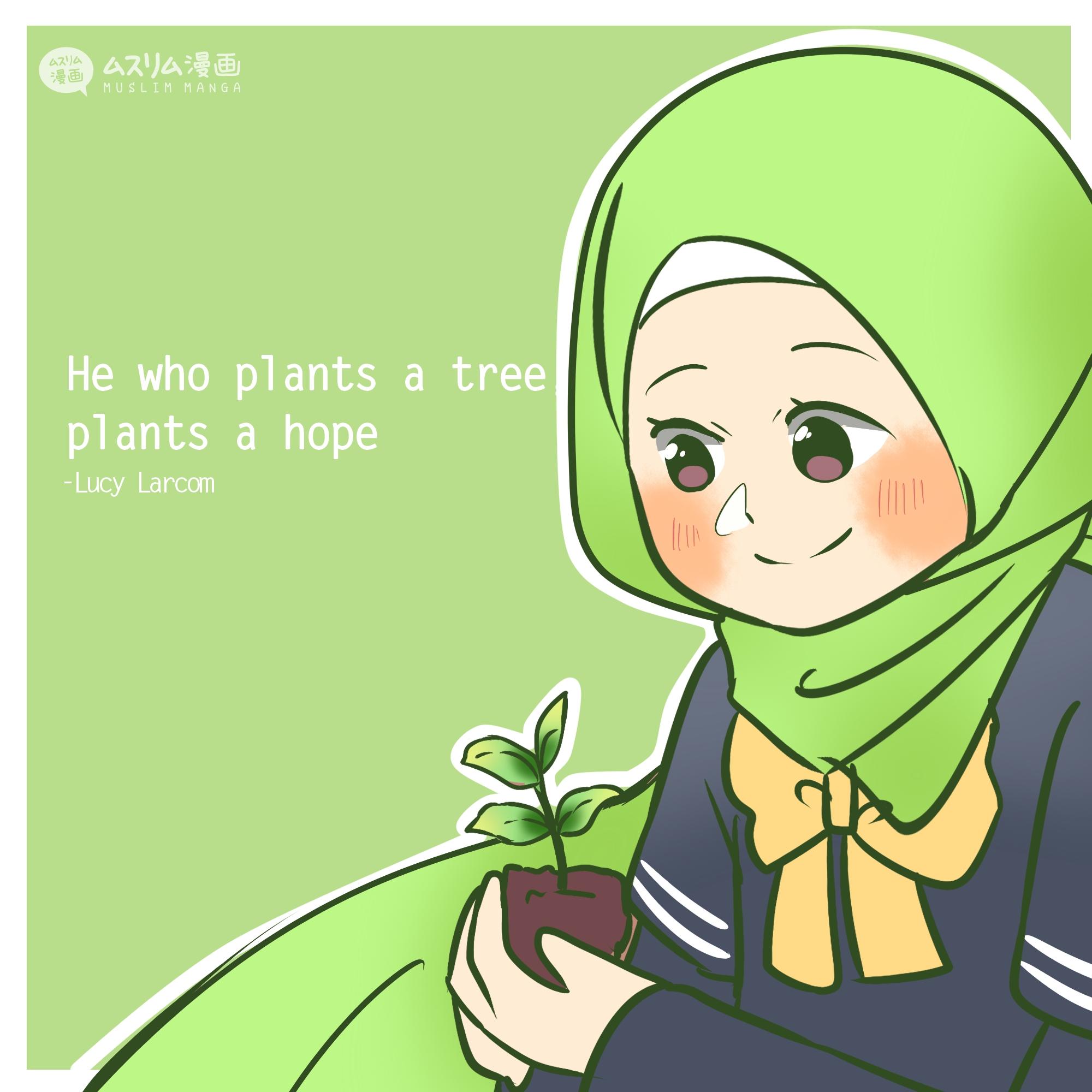 aya plant tree