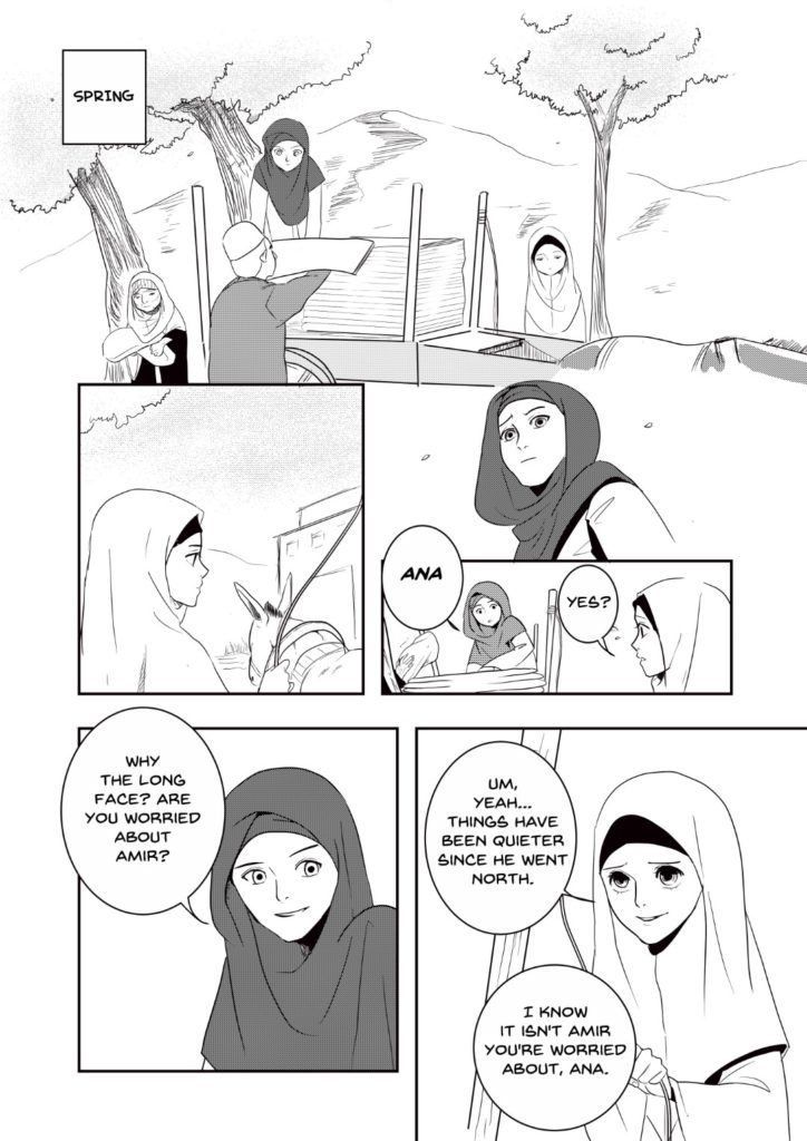 The Pious Student Page 17