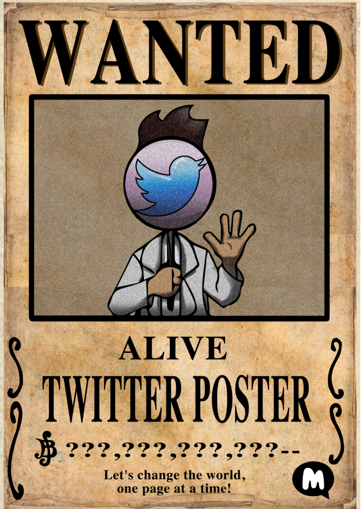 wanted - twitter poster