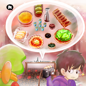 Ramadhan 5 - web