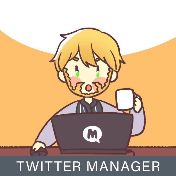 twitter manager for muslim manga and comics beard